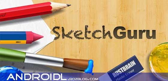 تبدیل تصاویر به نقاشی با Sketch Guru v1.3.1